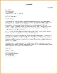 Grants Programs for Cummings Foundation  Woburn  MA LiveCareer Free letter of interest