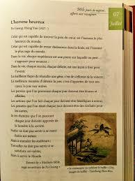 Citation Du Jour Bonjour à Tous Steemit