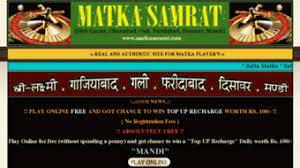 Everything On Matkasamrat Com Matka Samrat Gali Desawar