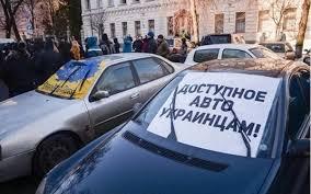 В деле о незаконной растаможке сотен автомобилей таможенниками фигурируют фирмы известного оператора импорта Костюка, - Бутусов - Цензор.НЕТ 7046