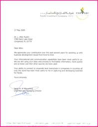 Referral Letter For Employment 8 Employee Referral Letter This Is Charlietrotter