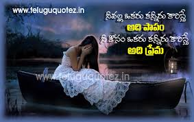 Love Quotes For Husband In Telugu Real Litle Pups