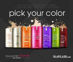 Ive Moved Review Skin79 Super Orange Vital Bb Cream
