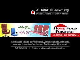 Furniture Company Furniturestorebedssofasdining Setsstudy Tablelaptop Tablewardrobes Ads Outfront Media Furniturestorebedssofasdining Setsstudy Tablelaptop Table