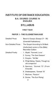 essay education in moldova love