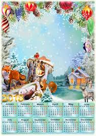 calendar 2018 with photo frame new year forest psd
