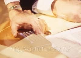 АХД контрольная работа цена руб заказать в Минске deal by  АХД контрольная работа ЧУП Альтернативасервис в Минске