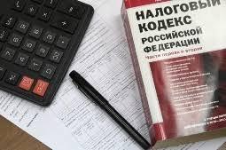 Налоговое право дипломные курсовые работы рефераты на заказ  Готовые дипломы и курсовые работы по Налоговому праву