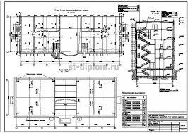 Дипломный проект ПГС реконструкция этажного общественного здания  5 Планы 5 го эт кровли разрез А А