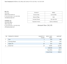 Create Receipts Free Delectable Email Receipt Template Free Example Form Rent Excel Blank Book