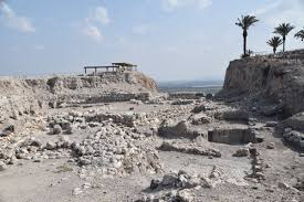 Image result for Megiddo