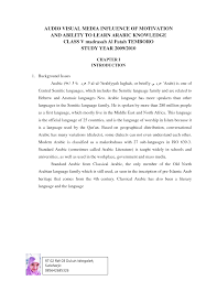 msc dissertation proposal sample pdf degree of Master of Science in the School of Engineering at Brown University