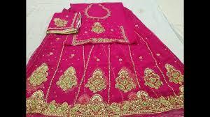 Latest Design Of Rajputi Poshak Latest Gota Patti Hand Work Rajputi Poshak Designs Gota Patti Hand Work Rajputi Collections