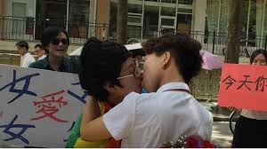 Asian lesbian secool girl