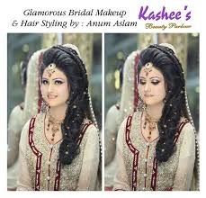 newest kashees makeup and bridal hairstyle 7