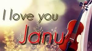 I Love You Janu Name Wallpaper ...
