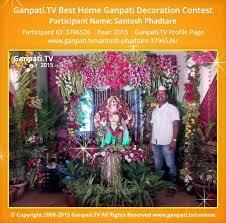 santosh phadtare ganpati tv