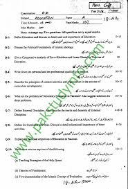 importance of education essay holy angels school sahibabad essay  papers on education education paper a bzu past paper i of ba examination