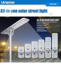 ukisolar solar power led grow light
