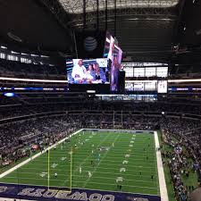 At T Stadium East Sro Dallas Cowboys Rateyourseats Com
