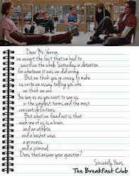 best the breakfast club movie images the dear mr vernon letter from the breakfast club movie changed the way i looked