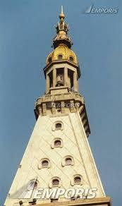 Metropolitan life insurance company (metlife) has a long history of leadership in the financial services market. Metropolitan Life Tower New York City 115458 Emporis