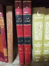 كتبخانة مصر - يسر (كتبخانة مصر) أن تقدم لطلبة العلم سفر... | Facebook