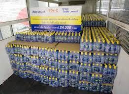 อินโดรามา เวนเจอร์ส'ผนึกพันธมิตรมอบน้ำดื่มวิตามินแก่รพ. – transportjournal  newspaper