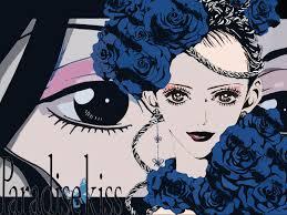 ai yazawa madhouse paradise kiss yukari hayasaka wallpaper