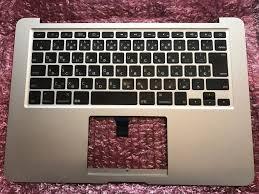 imac tastatur og mus