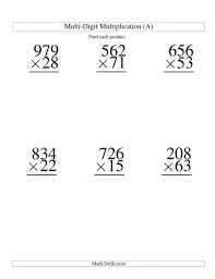 Traditional Multiplication Worksheets Resume Exitresume Math Ks ...