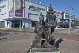 Памятник героям <b>сказки Волшебник Изумрудного города</b> ...