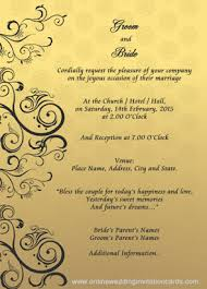 Free Indian E Wedding Invitation Cards