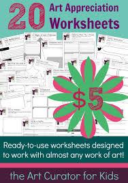 Art Appreciation Printable Worksheet Bundle - 20 Pack | Printable ...