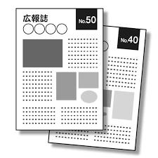 広報誌冊子 無料イラスト素材素材ラボ