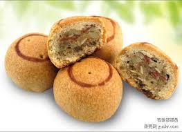 Image result for 自来红