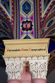 История Отдела редких книг Российской национальной библиотеки  Инкунабулы плод типографического искусства