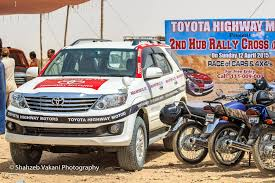 toyota hilux revo racing in 4th hub rally cross at max dirt arena by toyota highway motors powered by toyota gazoo racing support by toyota indus motor