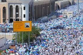 مسجد نمرة - ويكيبيديا