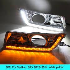 2012 Cadillac Srx Fog Lights 12v Car Led Turn Signal Light Kit For Cadillac Srx 2012 2013