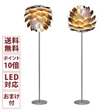 nordic lighting. vita silvia copper vita silvia coper living dining bedroom cafe salon store lighting designer nordic t