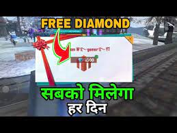 Come join this event with friends all over the world now! Free Fire Me Free Me Diamond Kaise Le 2020 Tips And Trick How To Get Free Diamond In Free Fire Youtube