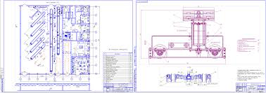 Дипломные и курсовые по теме Проектирование АТП СТО Чертежи РУ Дипломный проект Реконструкция АТП