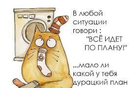 """План добудови військового корвета для посилення ВМС вже розроблено, - """"Укроборонпром"""" - Цензор.НЕТ 8691"""