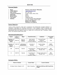 Resume Format Free Download In Ms Word 2007 For Freshers Resumes