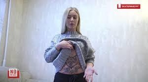 жительнице екатеринбурга испортили живот татуировкой фото видео