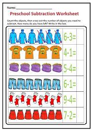 Clothes Theme Subtraction Worksheet - Preschool and Kindergarten