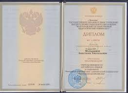 Репетитор ielts по скайпуenglish line диплом 002
