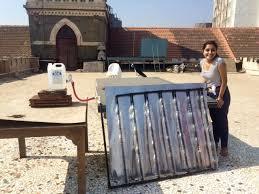 Cost Water Heater Drmalpanis Blog A Low Cost Solar Water Heater