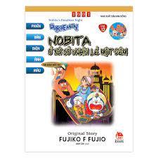 Doraemon - Phiên Bản Điện Ảnh Màu (Tập 12) : Nobita Ở Xứ Sở Nghìn Lẻ Một Đêm    Tiki Trading